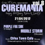 21 апреля 2012. Концерт CUREMANIA vol. VIII. Клуб China Town Cafe, Москва